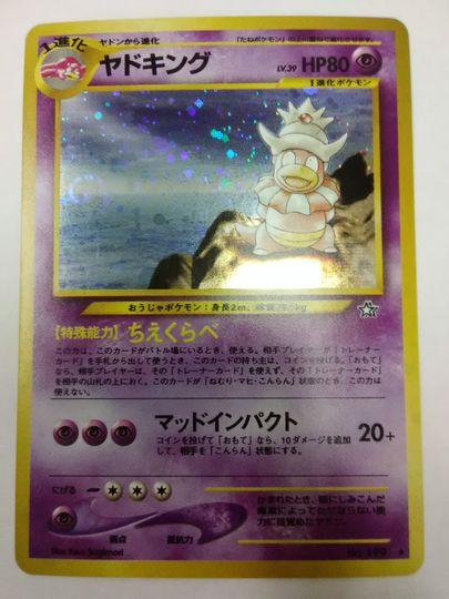 slowking neo genesis no 199 japanese nm/m gem?