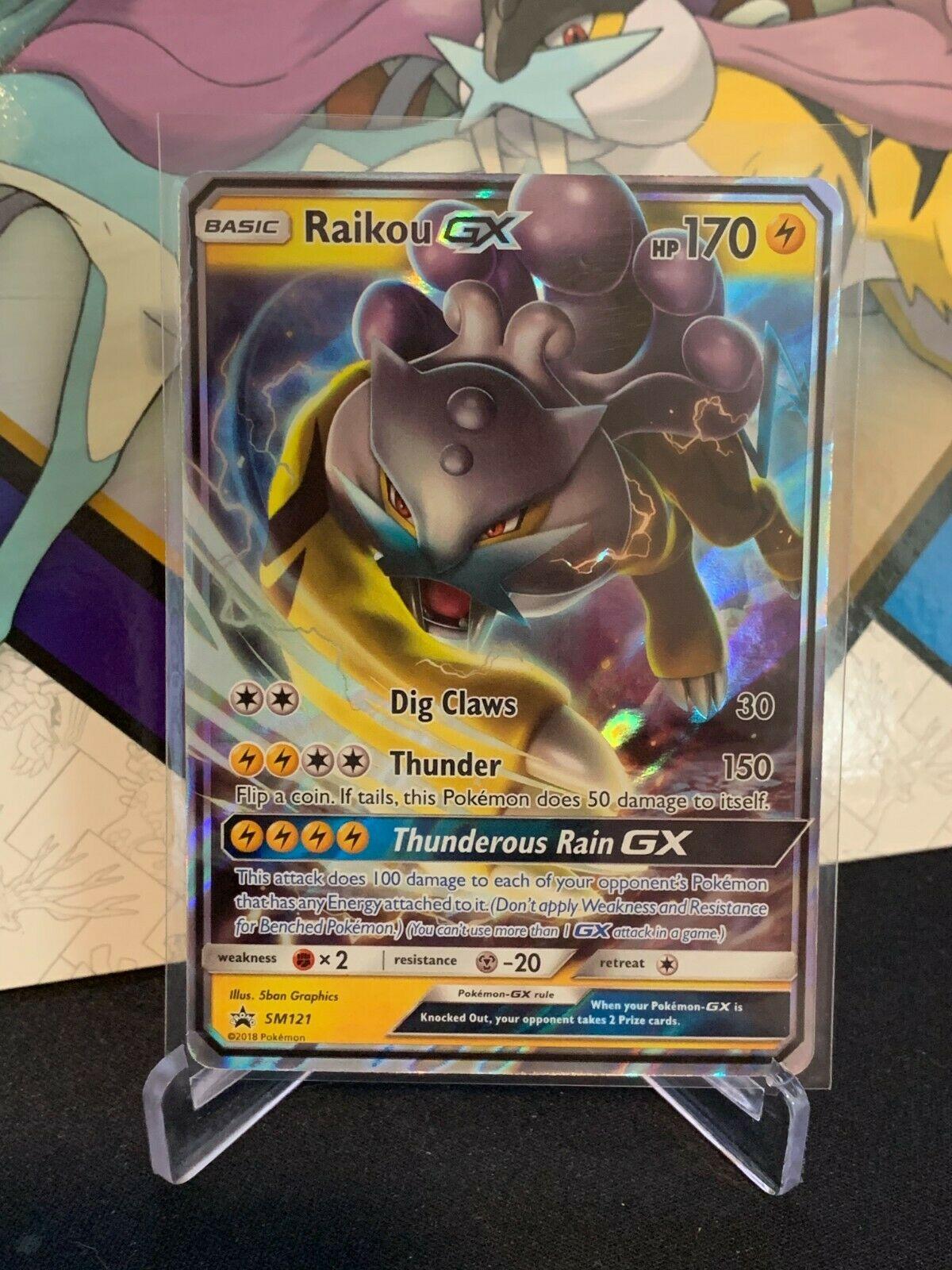 Raikou GX SM121 Ultra Rare