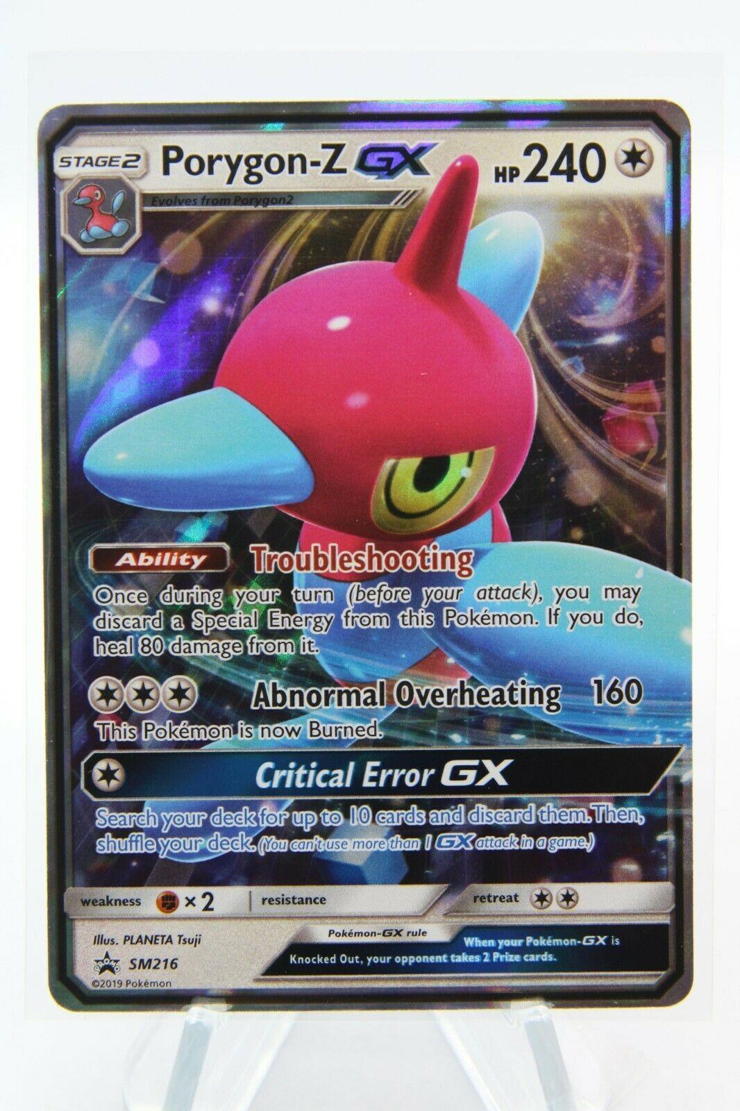 Porygon-Z GX Ultra Rare NM Promo SM216 Pokemon TCG