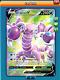 1X Drapion V 175/185 Vivid Voltage Pokemon Online Digital Card SENT FAST