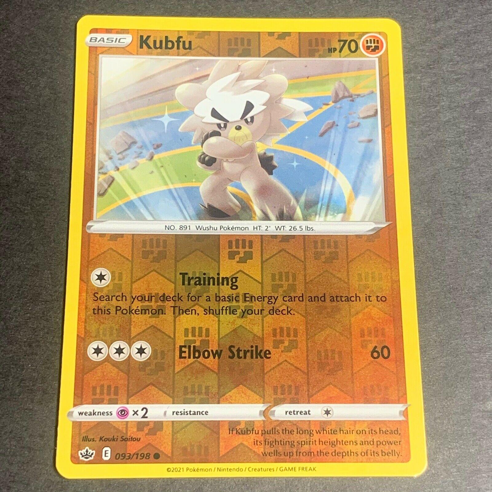 Pokemon S&S Chilling Reign Set REVERSE HOLO (C.) Kubfu 093/198 - Near Mint (NM)