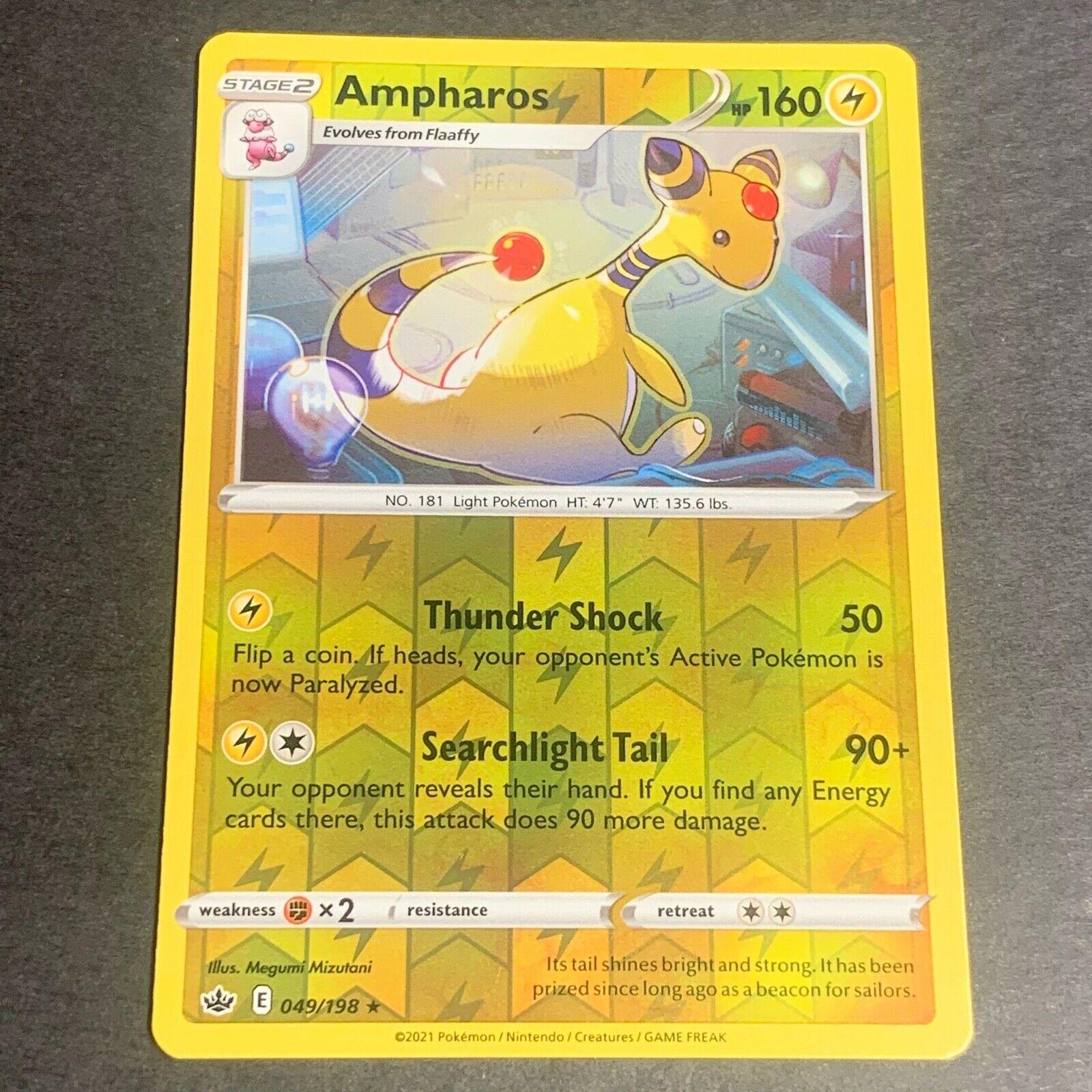 Pokemon S&S Chilling Reign REVERSE HOLO (R.) Ampharos 049/198 - Near Mint (NM)