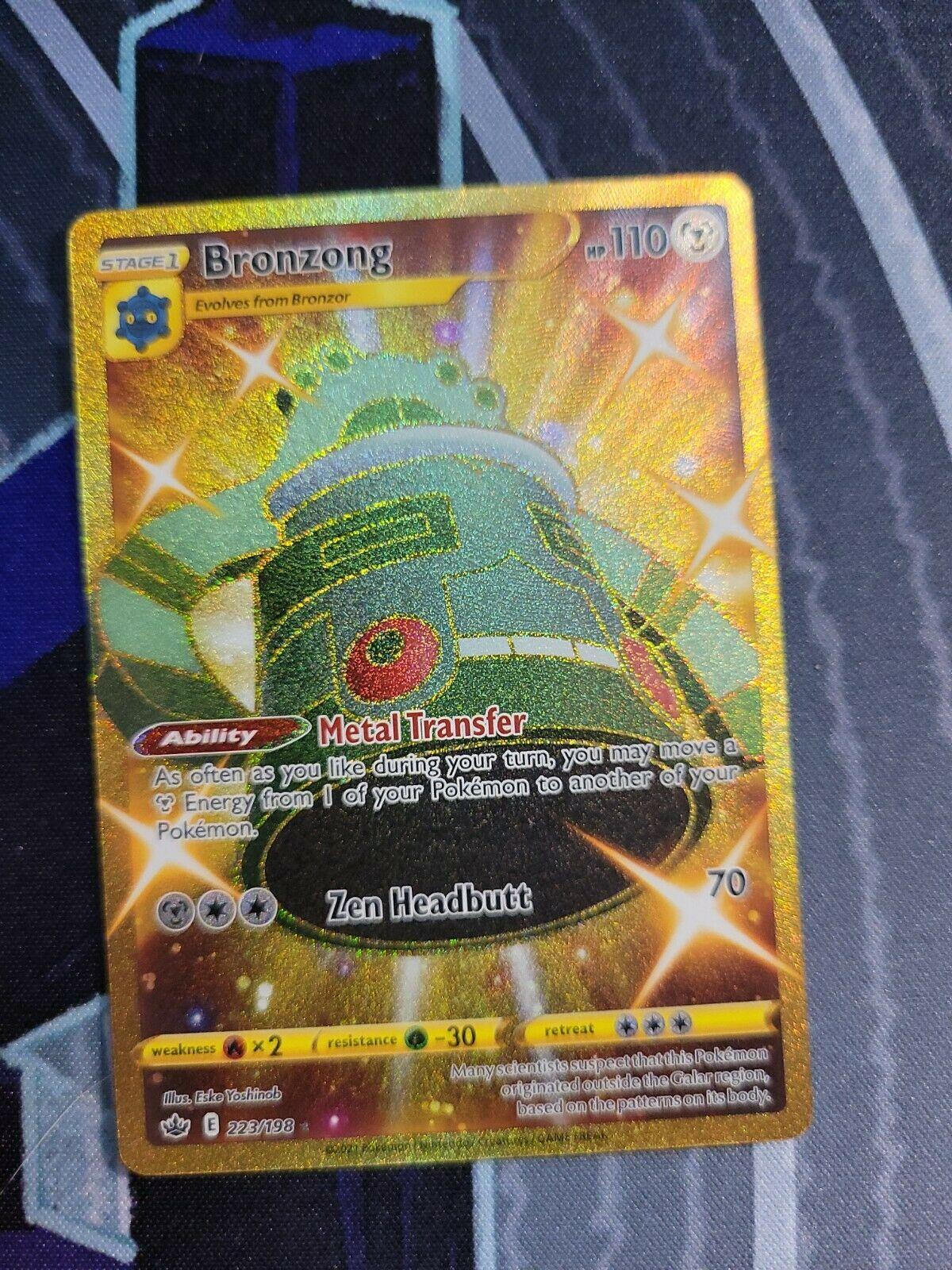 Bronzong Shiny Gold Secret Rare 223/198 - Pokemon Chilling Reign NM Near Mint