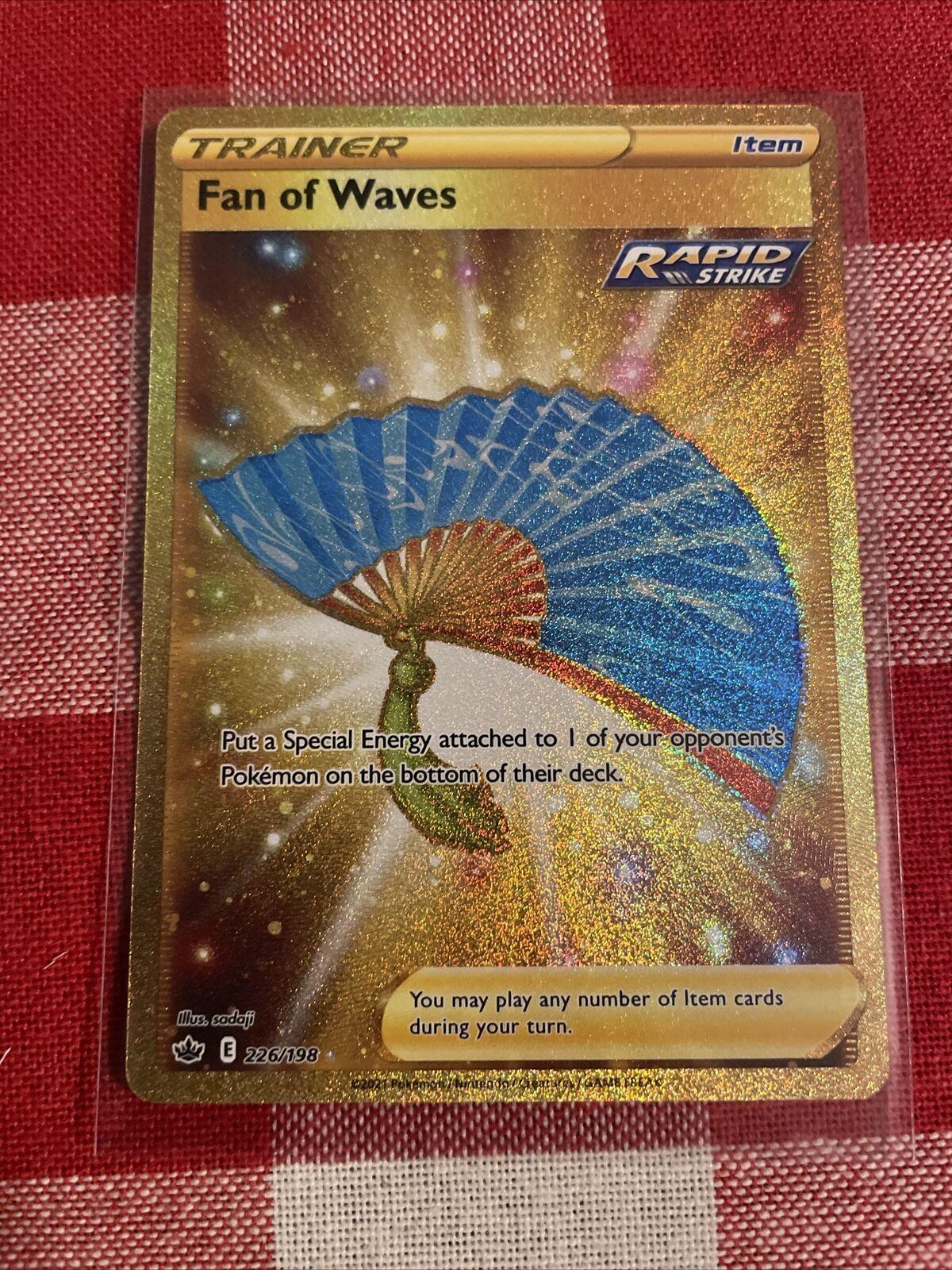 Fan Of Waves 226/198 Secret Rare Chilling Reign