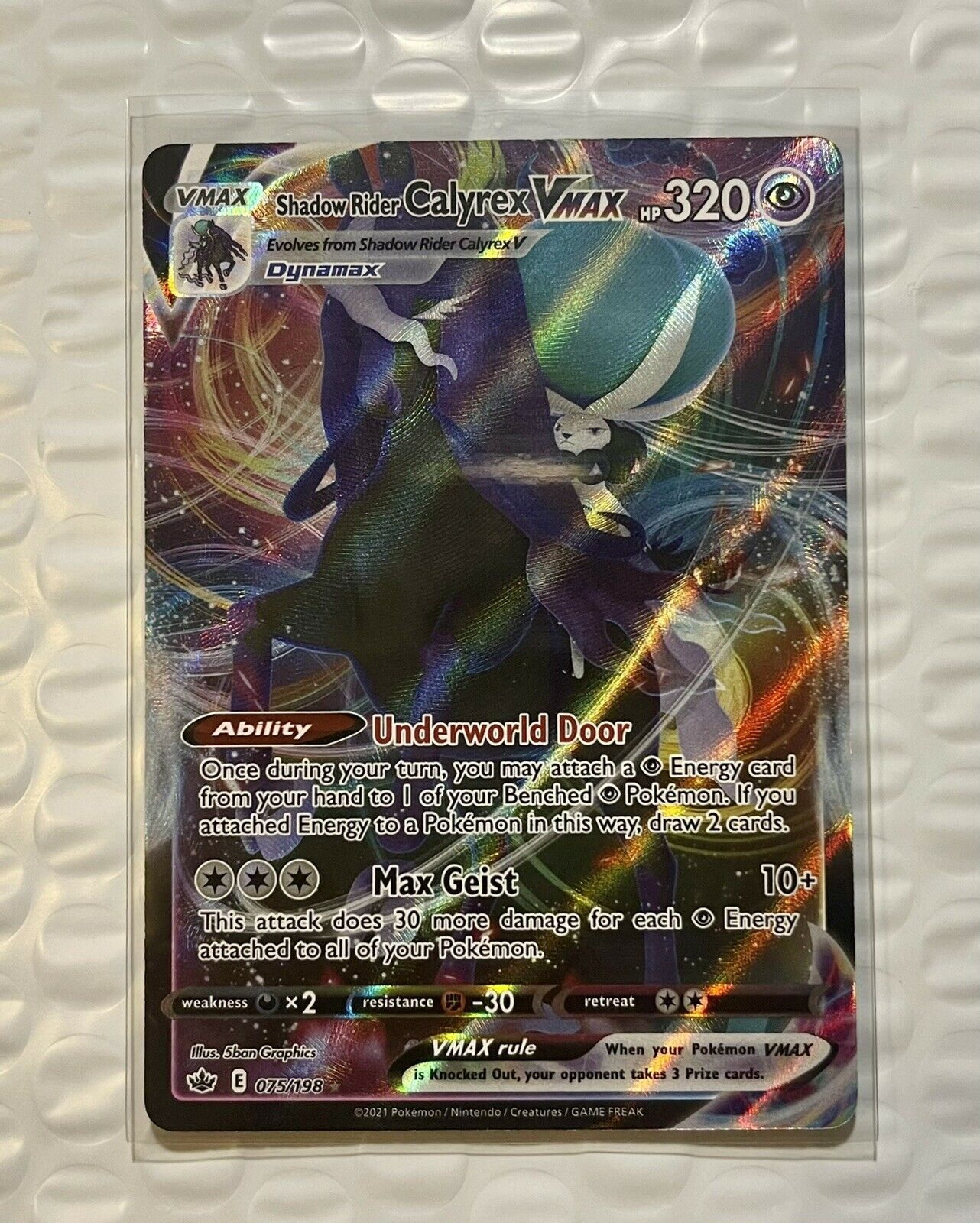 Shadow Rider Calyrex VMAX 075/198 CHILLING REIGN FULL ART Pokemon TCG Nm/m