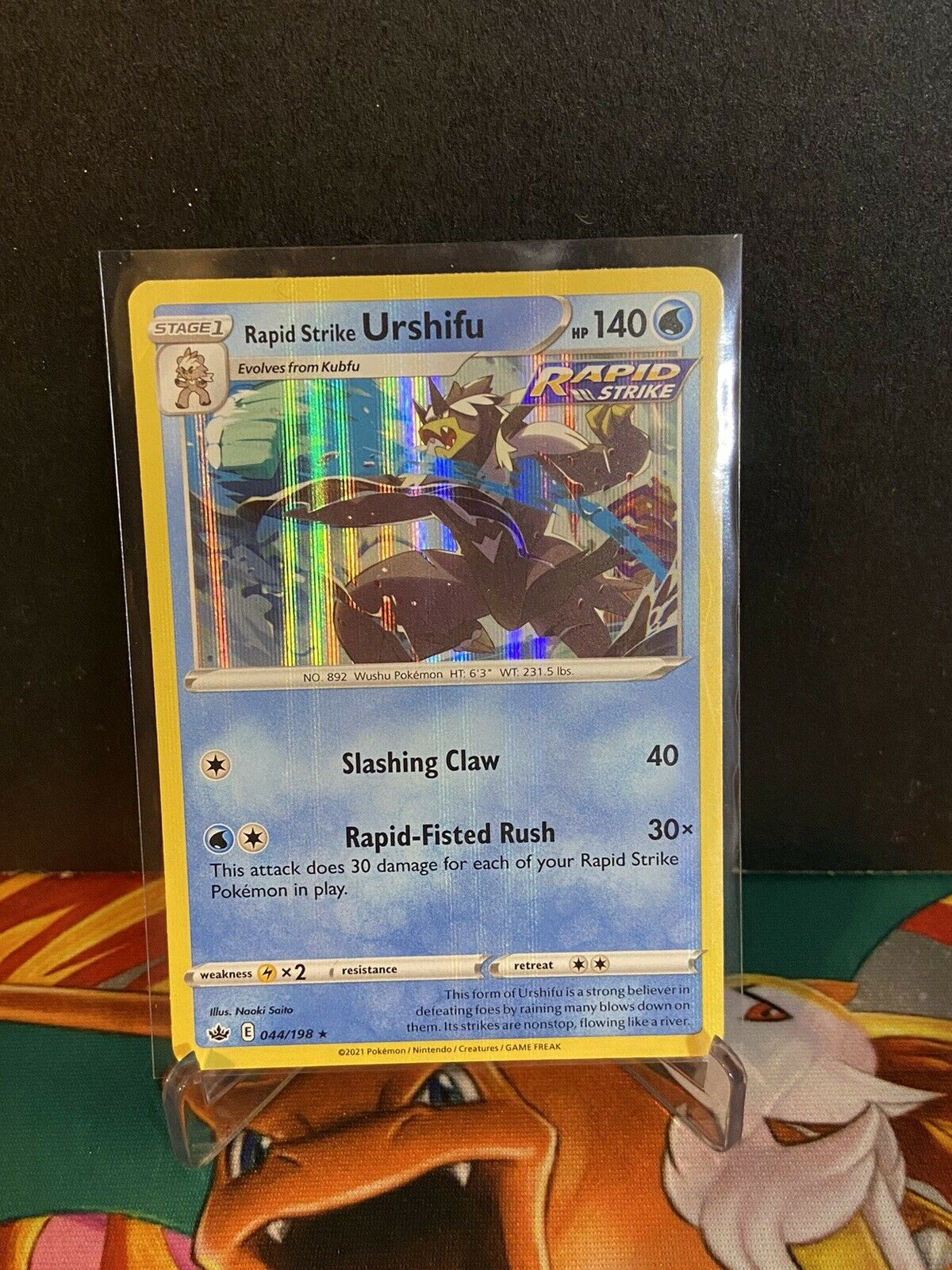 Pokemon - Rapid Strike Urshifu - Chilling Reign - 044/198 - Holo Rare