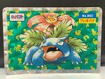 1995 Topsun Venusaur No.003 Pokemon Card HoloFoil Japanese Rare Nintendo Japan