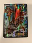Scizor EX 119/122 Breakpoint Mint Ultra Rare Full Art Pokemon Card