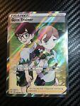 Gym Trainer 068/072 Shining Fates NM Full Art Ultra Rare Pokemon Card