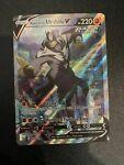 Rapid Strike Urshifu V (🔥 Alternate Art 🔥) Battle Styles 153/163. (NEAR MINT)