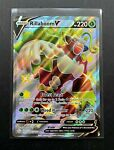 Rillaboom V SV105/SV122 - Pokemon Shining Fates Full Art Shiny Vault NM / Mint
