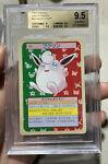 Wigglytuff Green Backs Japanese Topsun 1995 Gem Mint 9.5 BGS Pokemon #40