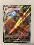 Pokemon - Flapple VMAX - 019/163 Full Art Battle Styles