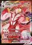 Urshifu Vmax Single Strike 086/163 Pokémon Card Battle Styles NM Ultra Rare