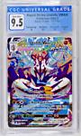 Pokémon TCG Rapid Strike Urshifu VMAX 170/163   Battle Styles   CGC GEM MINT 9.5