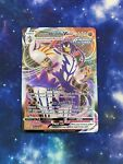 Rapid Strike Urshifu VMAX 088/163 - Battle Styles Pokemon Card - Near Mint