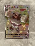 Rillaboom VMAX SV106/SV122 TCG Shining Fates Shiny Vault Pokémon Card - NM/Mint