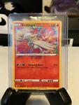 TWO Reshiram 017/072 Amazing Rare - Pokemon TCG Shining Fates - Mint/Near Mint
