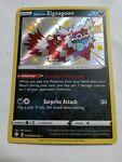 Galarian Zigzagoon SV078/SV122 Baby Shiny Shining Fates Pokemon Card