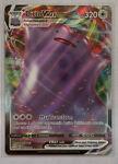 DITTO VMAX 051/072 - Pokemon Shining Fates - ULTRA RARE HOLO - NM —