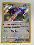 Pokemon Holo NM Shiny Oranguru SV098/SV122 Shining Fates
