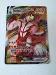 Single Strike Urshifu Vmax 086/163 Battle Styles Full Art Ultra Rare Pokemon