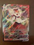 Cinderace VMAX 019/072 Pokémon TCG Shining Fates M