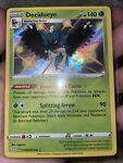 Pokemon TCG Decidueye Shiny Holo Rare SV003/SV122 shining fates NM/M