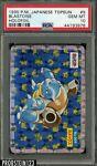 Blastoise holo Topsun 1995 Japanese PSA 10 GEM MINT Pop 12