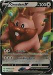Pokemon Card - Shining Fates 053/072 - GREEDENT V (ultra rare holo) - NM/Mint