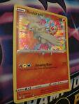 RESHIRAM 017/072 Shiny Holo Amazing Rare Shining Fates Pokemon Card NM/M