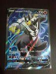 x1 Rapid Strike Urshifu V (Full Art) 152/163 Pokemon SWSH05: Battle Styles NM