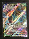 2021 Pokémon Shining Fates DHELMISE VMAX Full Art No. 010/072