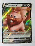 Greedent V 053/072 Shining Fates- NM Ultra Rare Pokemon Card