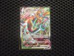Dhelmise Vmax 010/072 Shining Fates Ultra Rare Full Art Pokemon Card