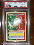 PSA 10 1995 Topsun Green Back #26 Raichu Japanese POP 10 Pikachu Charizard