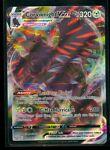 Pokemon CORVIKNIGHT VMAX 110/163 Battle Styles - ULTRA RARE HOLO - MINT