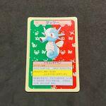 Pokemon Topsun Vintage Card 1995 GREEN BACK 116 Horsea C249