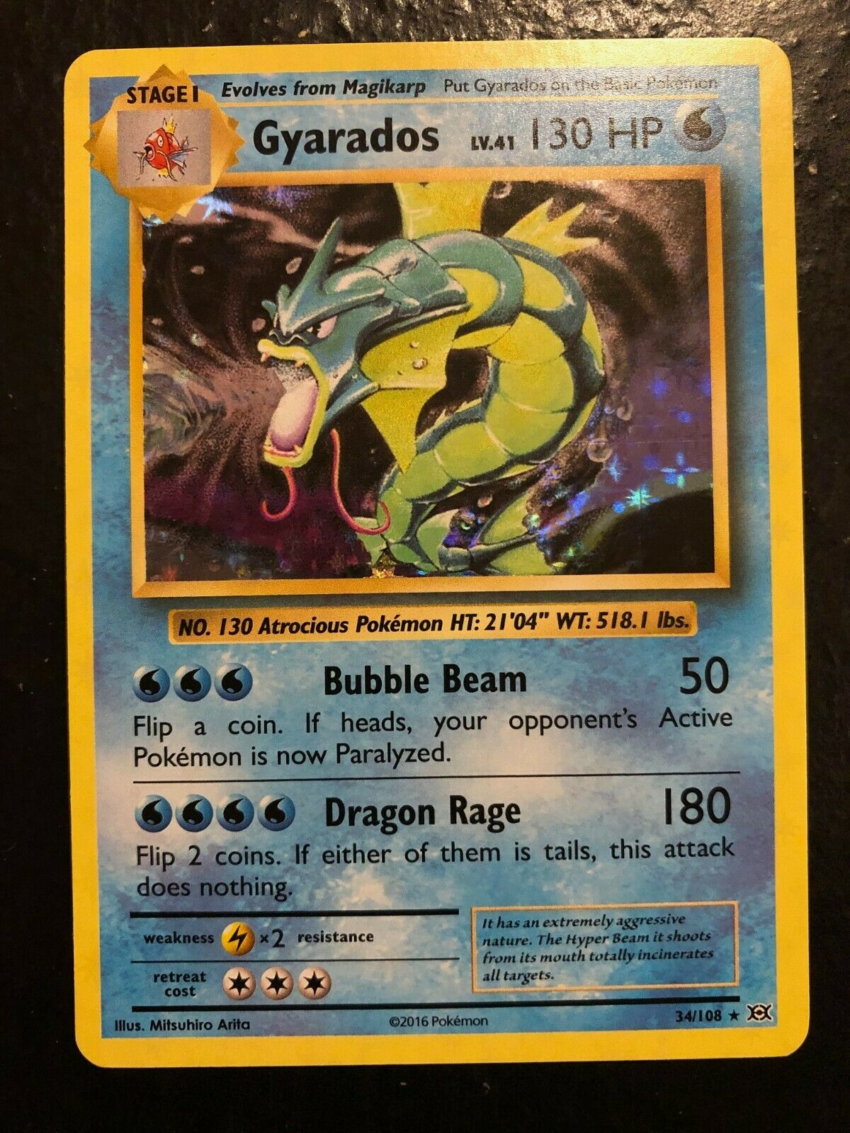 Gallame ex-xy6 roaring skies French designer card pokemon 34//108